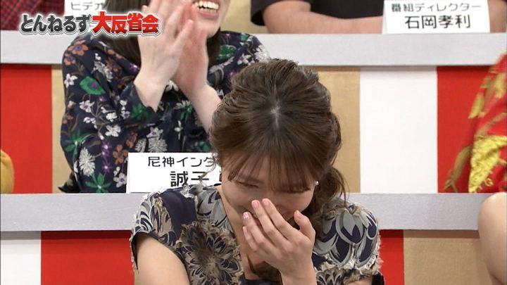 2018年02月08日三田友梨佳の画像32枚目