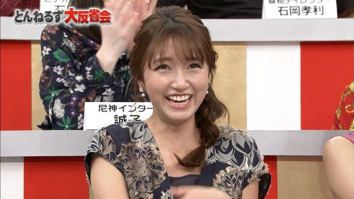 2018年02月08日三田友梨佳の画像33枚目