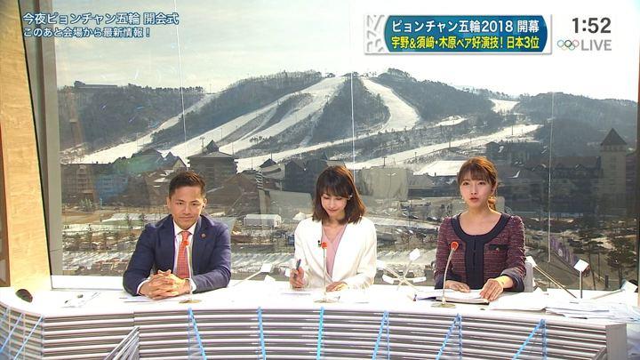 2018年02月09日三田友梨佳の画像27枚目