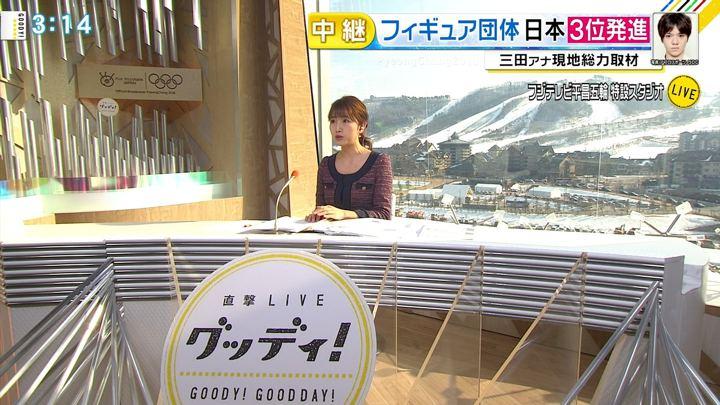 2018年02月09日三田友梨佳の画像36枚目
