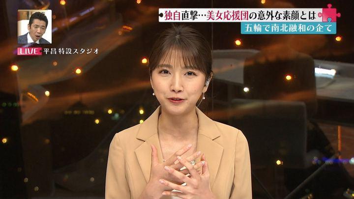 2018年02月11日三田友梨佳の画像32枚目