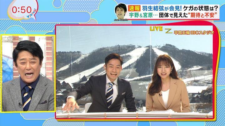 2018年02月13日三田友梨佳の画像05枚目