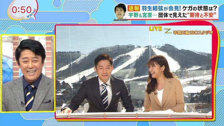 2018年02月13日三田友梨佳の画像06枚目