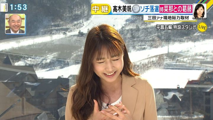 2018年02月13日三田友梨佳の画像13枚目