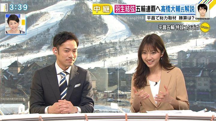 2018年02月13日三田友梨佳の画像31枚目