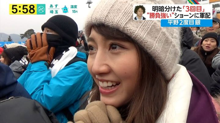 2018年02月14日三田友梨佳の画像23枚目