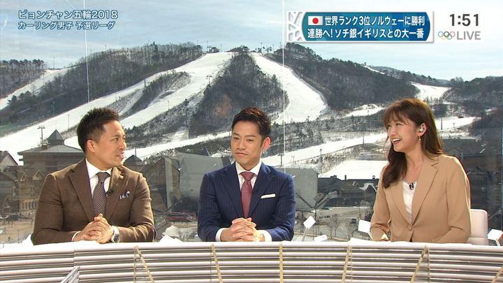 2018年02月15日三田友梨佳の画像02枚目