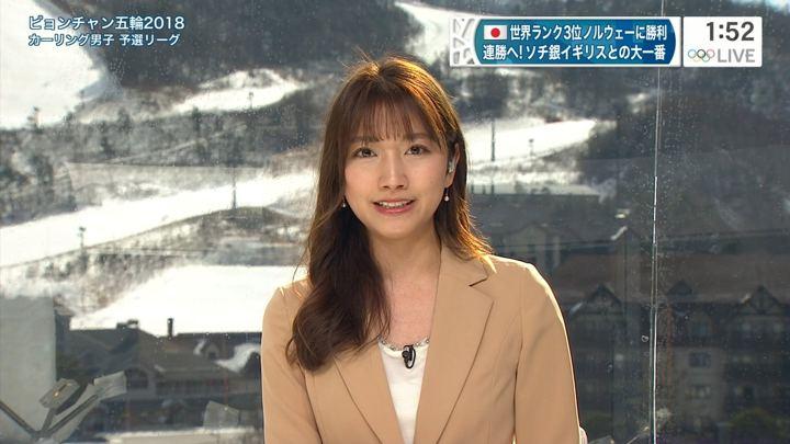 2018年02月15日三田友梨佳の画像05枚目