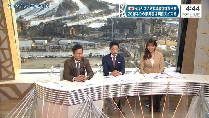 2018年02月15日三田友梨佳の画像12枚目