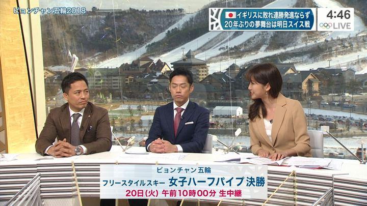 2018年02月15日三田友梨佳の画像15枚目