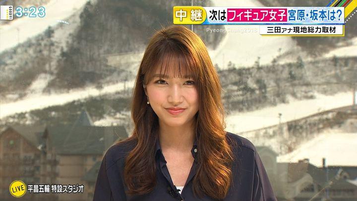 2018年02月19日三田友梨佳の画像25枚目