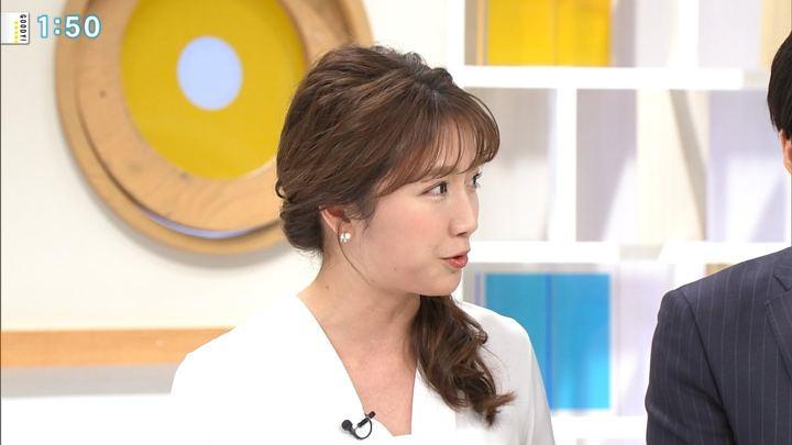 2018年02月27日三田友梨佳の画像08枚目