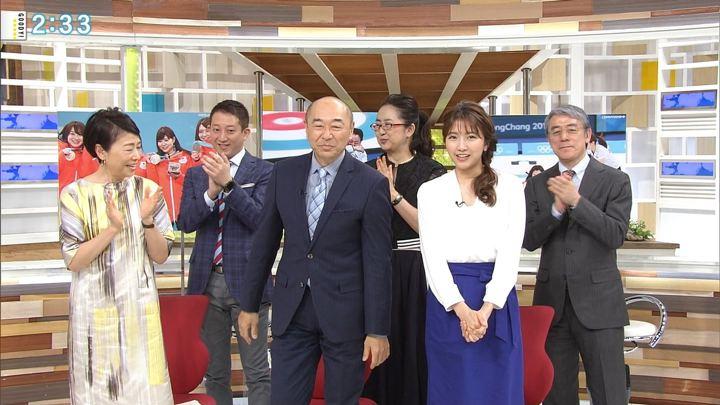 2018年02月27日三田友梨佳の画像16枚目