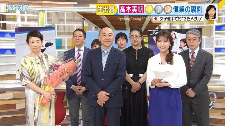 2018年02月27日三田友梨佳の画像17枚目