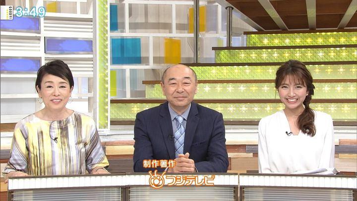 2018年02月27日三田友梨佳の画像31枚目