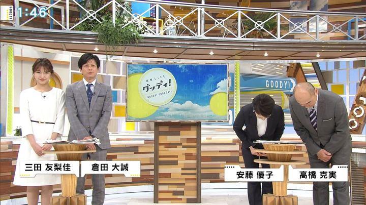 2018年02月28日三田友梨佳の画像02枚目