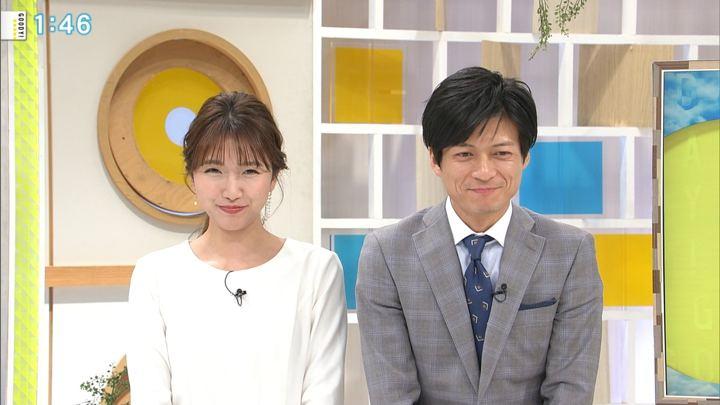 2018年02月28日三田友梨佳の画像05枚目