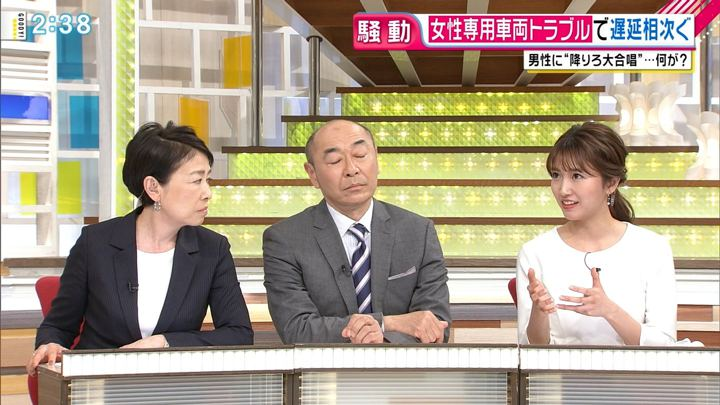 2018年02月28日三田友梨佳の画像11枚目