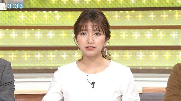2018年02月28日三田友梨佳の画像16枚目