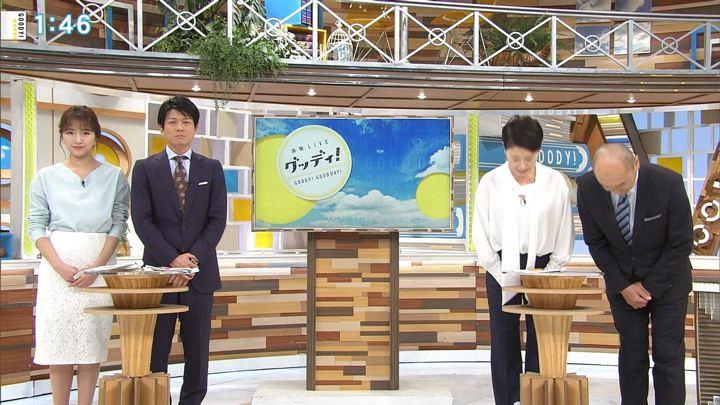 2018年03月01日三田友梨佳の画像02枚目
