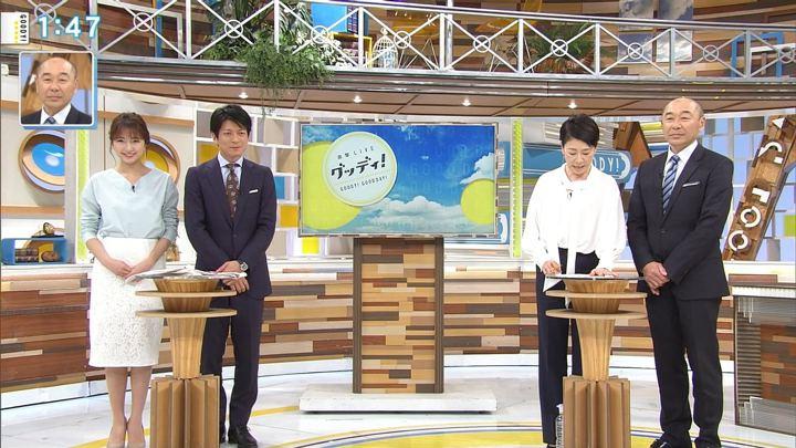2018年03月01日三田友梨佳の画像04枚目