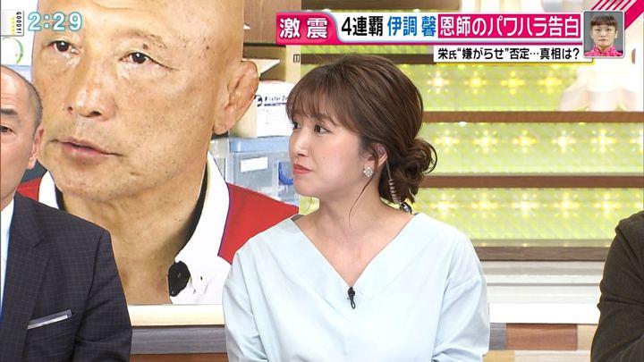 2018年03月01日三田友梨佳の画像07枚目