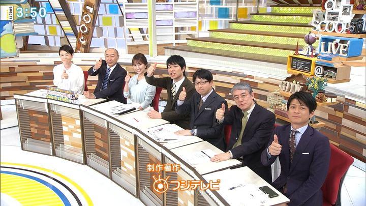 2018年03月01日三田友梨佳の画像16枚目