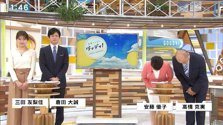 2018年03月05日三田友梨佳の画像01枚目