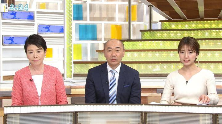 2018年03月05日三田友梨佳の画像06枚目