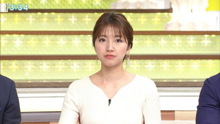 2018年03月05日三田友梨佳の画像07枚目