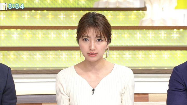2018年03月05日三田友梨佳の画像11枚目