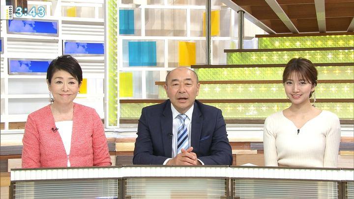 2018年03月05日三田友梨佳の画像13枚目