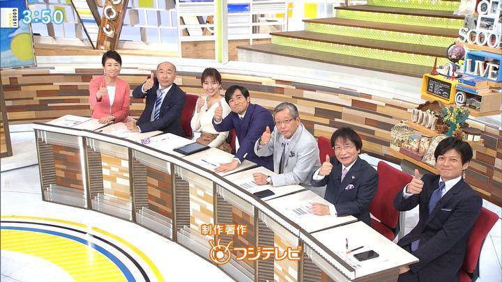 2018年03月05日三田友梨佳の画像14枚目