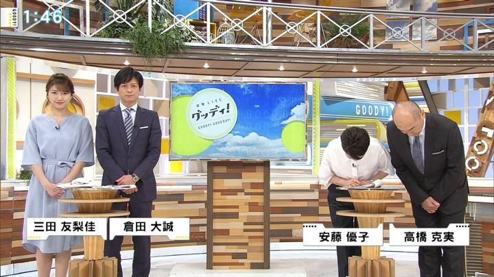 2018年03月06日三田友梨佳の画像01枚目