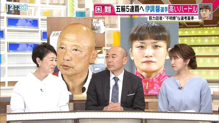 2018年03月06日三田友梨佳の画像09枚目