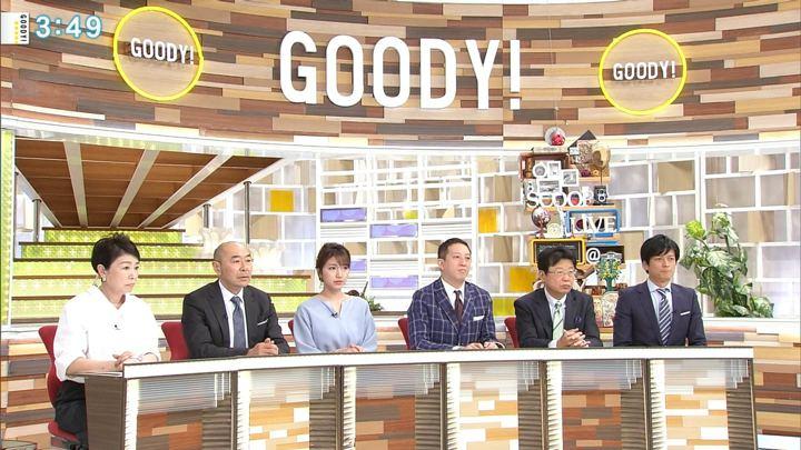 2018年03月06日三田友梨佳の画像12枚目