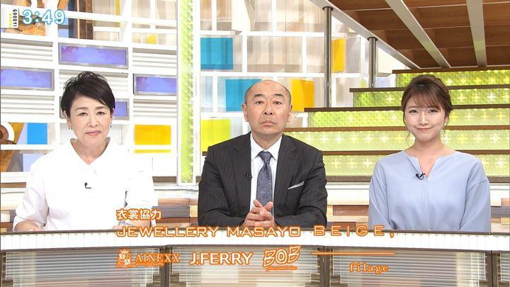 2018年03月06日三田友梨佳の画像13枚目