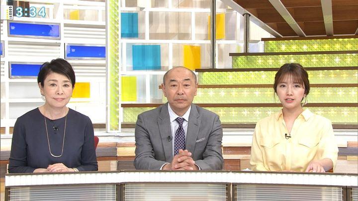 2018年03月07日三田友梨佳の画像08枚目