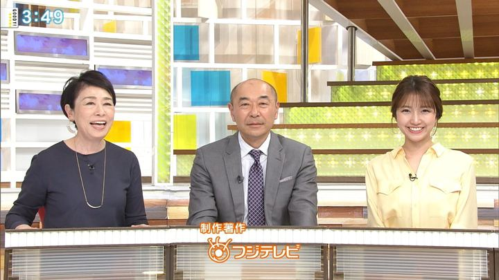 2018年03月07日三田友梨佳の画像10枚目