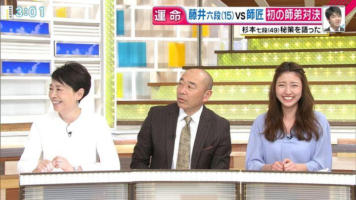 2018年03月08日三田友梨佳の画像08枚目