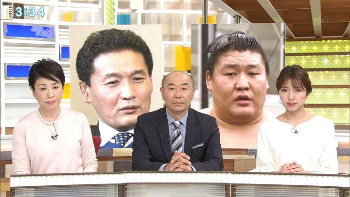 2018年03月09日三田友梨佳の画像13枚目