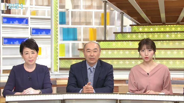 2018年03月12日三田友梨佳の画像06枚目