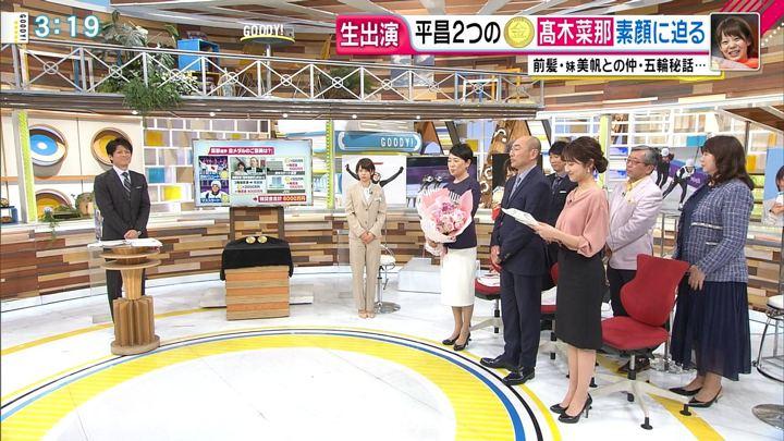 2018年03月12日三田友梨佳の画像08枚目