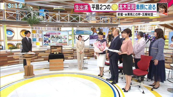 2018年03月12日三田友梨佳の画像09枚目