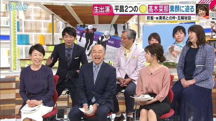 2018年03月12日三田友梨佳の画像10枚目
