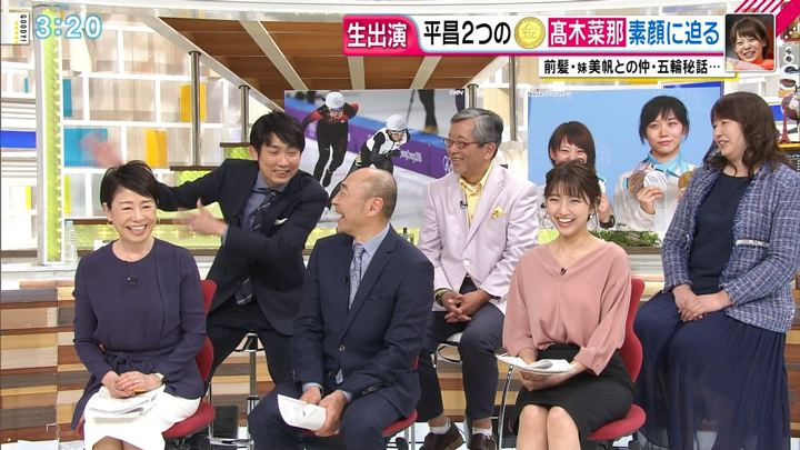 2018年03月12日三田友梨佳の画像11枚目