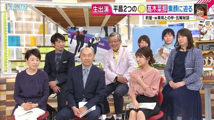 2018年03月12日三田友梨佳の画像13枚目