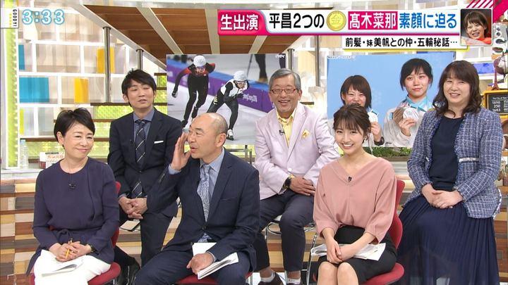 2018年03月12日三田友梨佳の画像14枚目