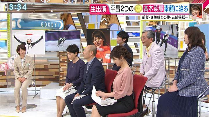 2018年03月12日三田友梨佳の画像15枚目