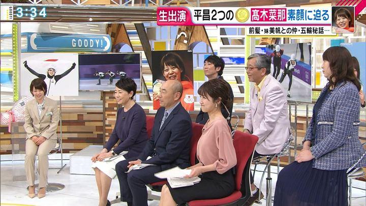 2018年03月12日三田友梨佳の画像16枚目